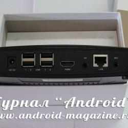 Google Smart TV Box GV 25 - Задняя панель