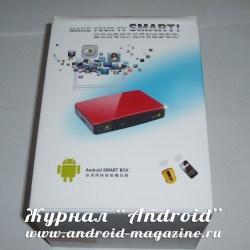 Google Smart TV Box GV 25 - Упаковка