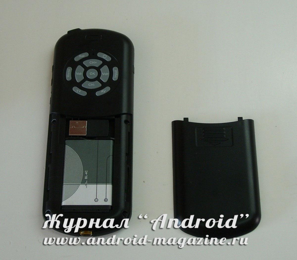 iPazzPort 4-001