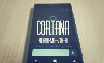 Cortana для Android