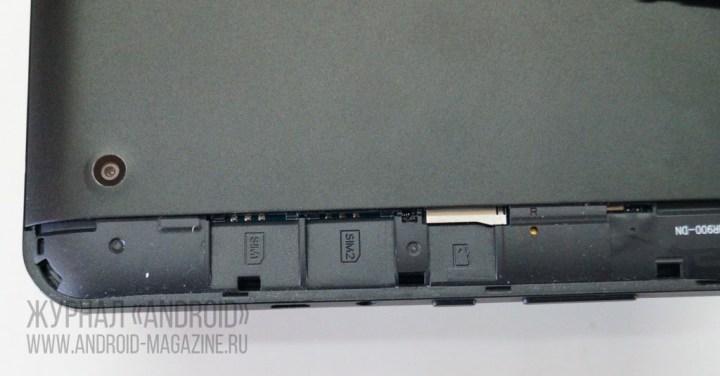 TurboPad 911 (19)