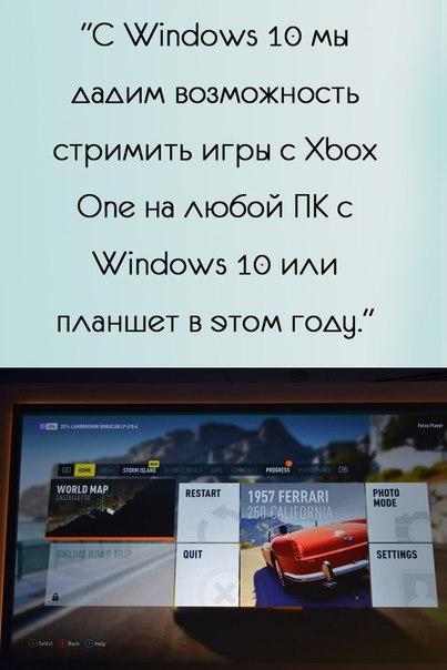 Windows 10 (7)