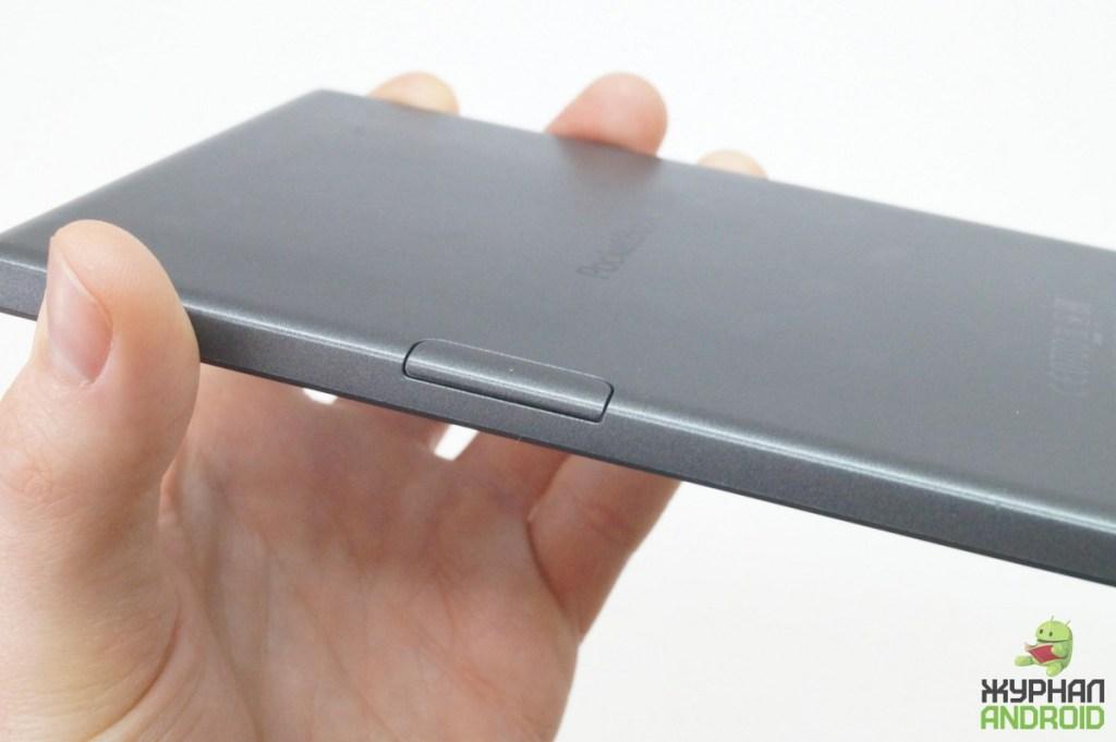 PocketBook 630 Fashion Kenzo (12)
