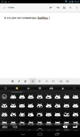 Клавиатура для Андроид SwiftKey Keyboard (6)