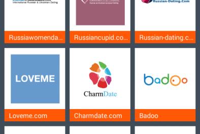 Доступно приложение «Лучшие сайты знакомств»