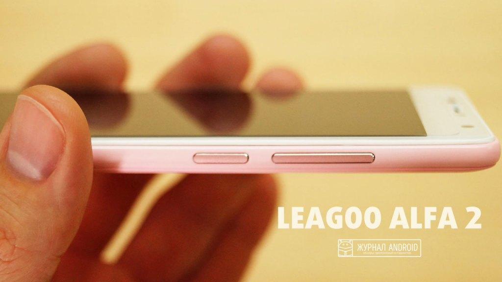 Leagoo Alfa 2 - Бюджетный смартфон с хорошей камерой