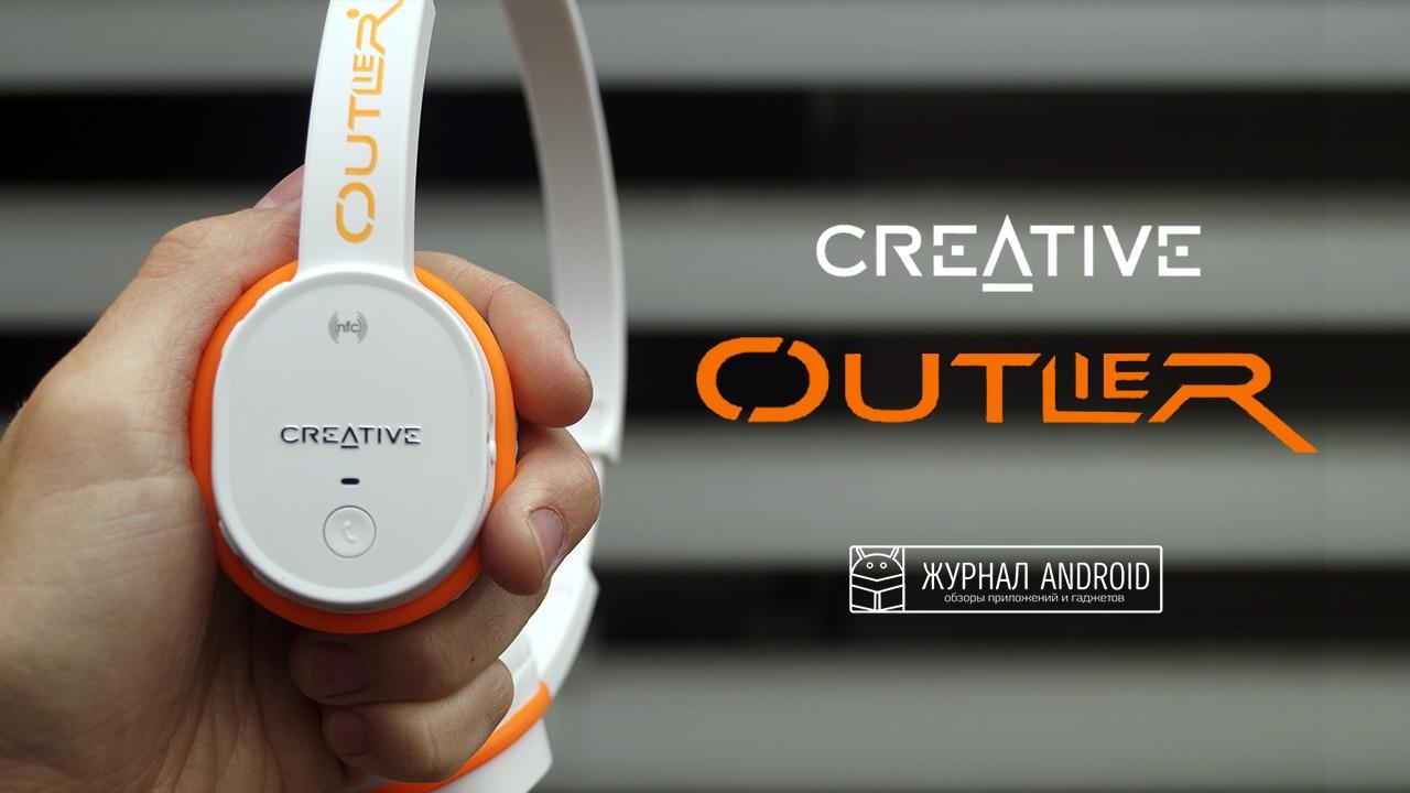 creative-outlier-1