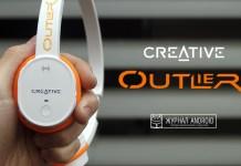 Creative Outlier
