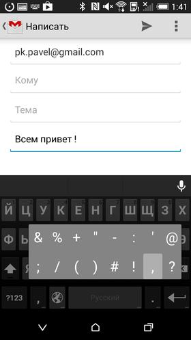Чайник_15-05