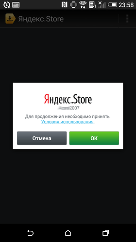 Чайник_30-05