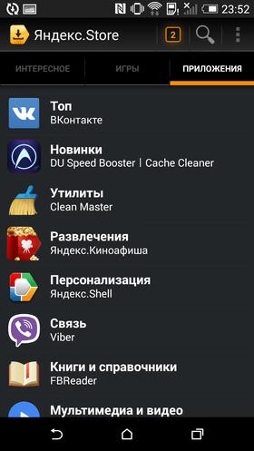 Чайник_30-11