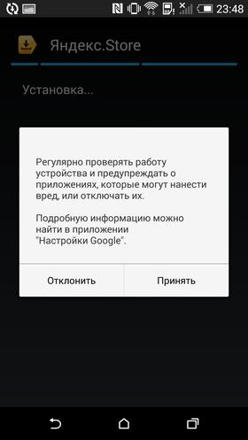 Чайник_30-19