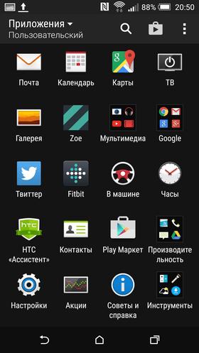 Android_для_чайников_1-01