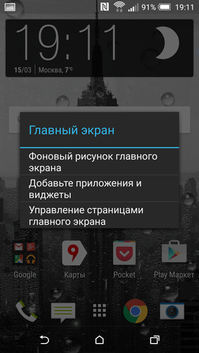 Android_dela_1-06