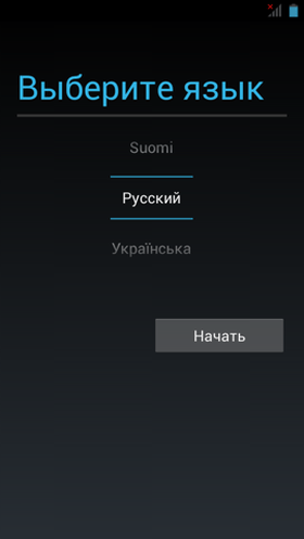 Android_tela_11-19