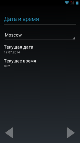 Android_tela_1-28