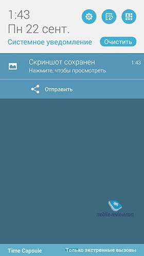 Android_для_чайников_1-4