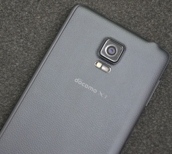 Samsung Galaxy Note Edge rear camera