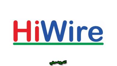 Photo of تحميل تعريفات يو إس بي Hiwire تحميل تعريفات USB