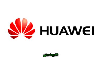 Photo of تحميل تعريفات يو إس بي Huawei USB Drivers