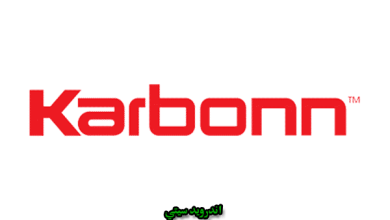 Karbonn USB Drivers