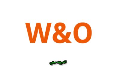 Photo of تحميل تعريفات يو إس بي W&O USB Drivers