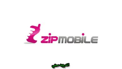 Photo of تحميل تعريفات يو إس بي Zip Mobile USB Drivers