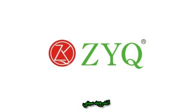 Photo of تحميل تعريفات يو إس بي ZYQ تحميل تعريفات USB