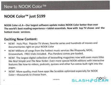 b-n_nook_tablet_leak_sg_3