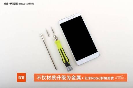 Redmi Note 3 teardown 1