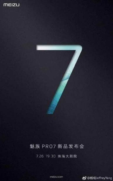 Meizu Pro 7 E