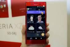 Sony Xperia XZ Premium Red 8