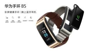 Huawei TalkBand B5 Availability