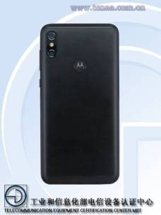 Motorola One Power Details