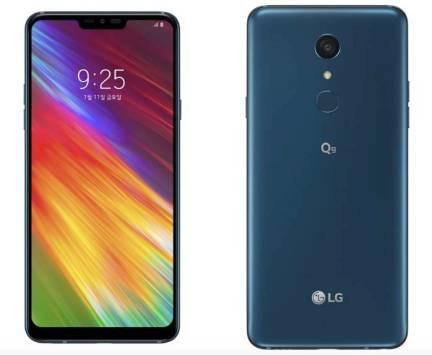 LG Q9 Premium Pricing
