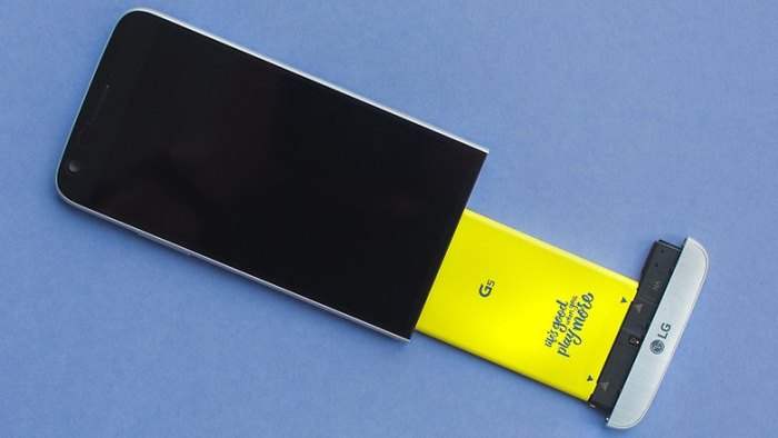 батарея lg5