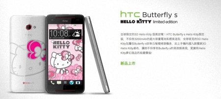 HTC Butterfly S personalziado a Hello Kitty