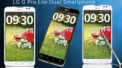 LG G Pro Lite 02