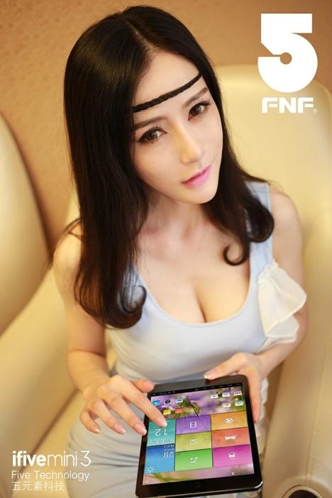 01 iFive Mini 3GS