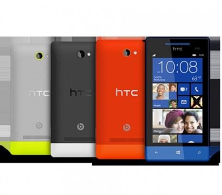 promocion de HTC