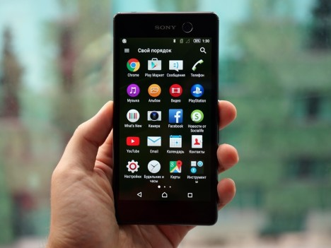 Interfaz del Sony Xperia M5