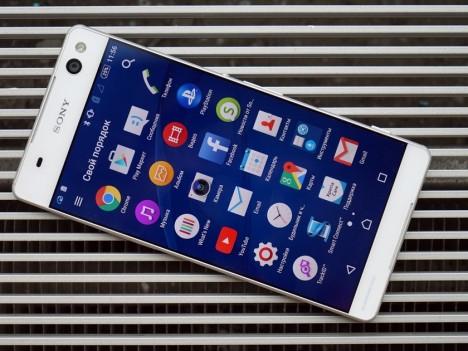 Elegante diseño del Sony Xperia C5 Ultra
