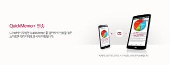 01 Xiaomi Redmi Note 2