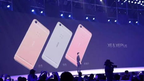 Vivo X6 con 4 GB de RAM y Lollipop
