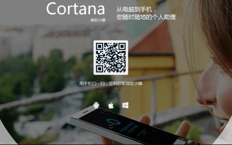 Cortana para Android Oficialmente