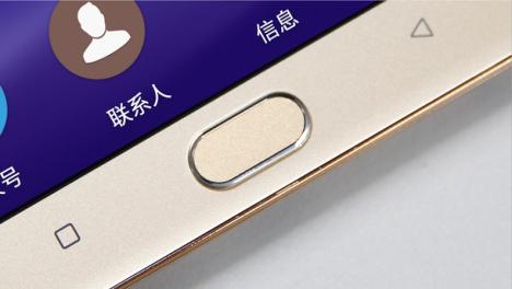 Sensor de huellas dáctilares