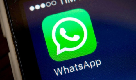 Descarga Automática WhatsApp