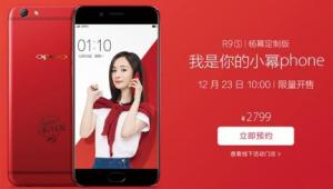 Red Oppo R9