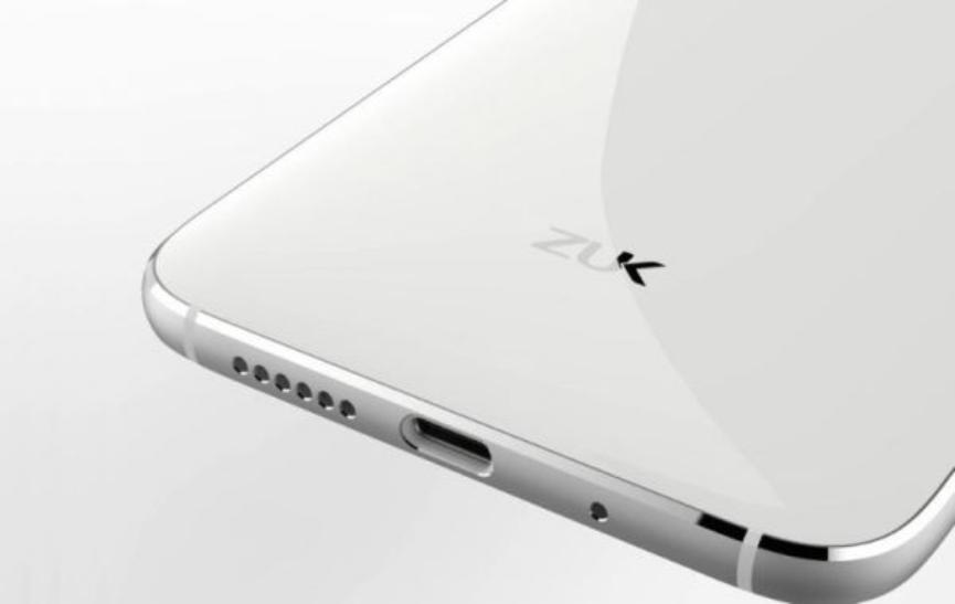 Lenovo ZUK Z2 Pro con Oreo Android 8.0 desde hoy en algunas regiones