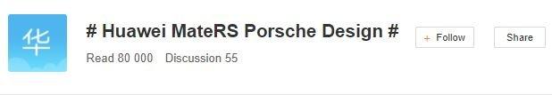 Huawei MateRS Porsche Design